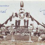 1926 Section Adultes à Lorient