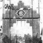 1938 Concours départemental arc de triomphe en cageots installé dans une rue de St Sébastien