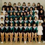 1992 GAF Equipe jeunesses