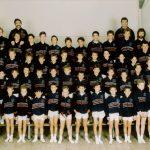 1992 GAM Equipe Pupilles